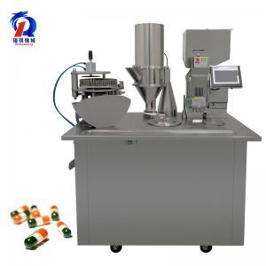 China Semi-Auto Capsule Filling Machine Semi-automatic Capsule Filler Machine wholesale