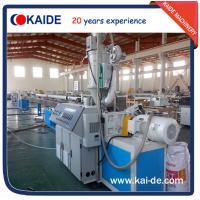 China Cylindrical Drip Irrigation Pipe Making Machine Supplier from China KAIDE wholesale