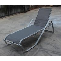 China Aluminum frame with tesline fabric sunbed daybed sun lounger wholesale