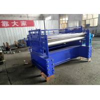 China Wire Mesh Sheet Straightening Machine For Leveling 90 Mm Roller Diameter wholesale