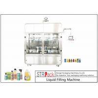 China Stainless Steel Flow Volumetric Filling Machines , Time Based Automatic Filling Machine wholesale