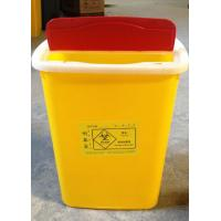 China Disposable Plastic Medical Safe Sharp Container with CE ISO Approved wholesale