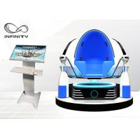 China 2 Player VR Cinema Simulator 9D Virtual Reality Egg With 12 Months Warranty wholesale