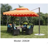 China garden furniture wicker gazebo/canopy-2082 wholesale