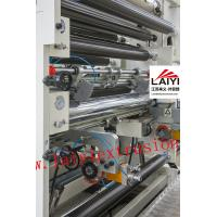 China Palstic Lamination Machine Edge Cutter For LDPE/SURLYN/EVA/EAA/PP wholesale