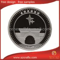 China customized metal commemorative coin wholesale