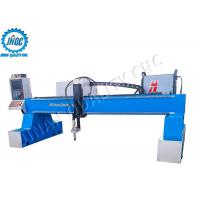China Gantry Heavy Cnc Plasma Steel Cutting Machine , Cnc Plasma Cutting Table wholesale