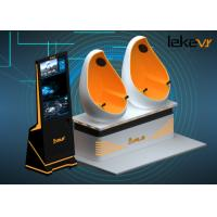 Buy cheap Indoor Leke Double Seats 9D VR Cinema 360 Degree Immersive With VRLe Platform from wholesalers