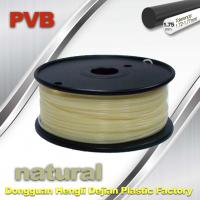 China Natural Color 1.75mm PVB 3D Printer Filament 0.5kg Net Weight wholesale