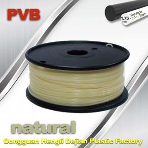 China Natural Color Polishing Filament 1.75mm PVB 3D Printer Filament 0.5kg Net Weight wholesale