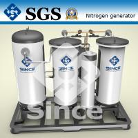 China /CCS/BV/ISO/TS high purity new energy PSA nitrogen generator system wholesale