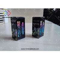 China Wholesale customized logo printed paper 10ml vial boxes for eliquid on sale
