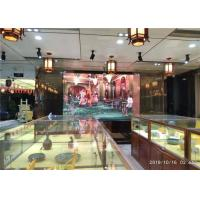 China High Refresh Rate Indoor Full Color LED Display Screen With Aluminium Cabinet wholesale