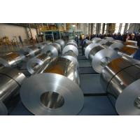 Buy cheap 0.28*914mm good price hot dipped galvanized steel coil for building inside use product