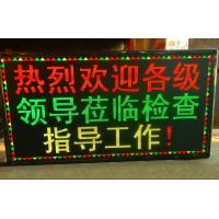 China Clear Distance Visible P10 Single Color LED Module High Anti Vulcanizing Ability wholesale