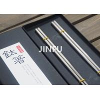 China Grade 2 Titanium Tableware Chopsticks For Wedding Event , Hotel , Home wholesale