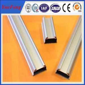 China Anodized matt aluminium profile accessories for led,aluminium extrusion for led tube wholesale