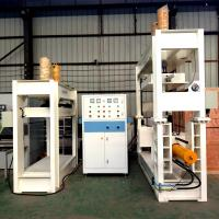 China Hydraulic Hot Press Wood Bending Press Machine For Plywood Curving wholesale
