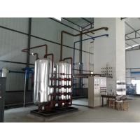 Quality Small Air Gas Separation Plant Liquid Nitrogen Generator / Oxygen Production for sale
