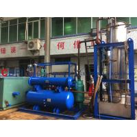 China R404A Refrigerant 10000kg Tube Ice Making Machine with PLC Siemens system wholesale
