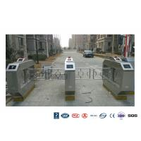 China RFID Automatic Swing Barrier Gate , Smart Arm Revolving Door Security Access Control Turnstile wholesale
