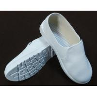 China Customized White ESD Shoes , Easy Cleaning Rapid Drying ESD Cleanroom Shoes wholesale