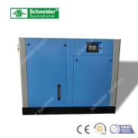 China Oil Free Energy Efficient Air Compressor , Low Noise Air Compressor 22KW wholesale