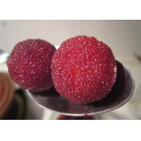 Buy cheap New Season Canned Red Bayberry / Canned Waxberry Arbutus in light syrup from wholesalers