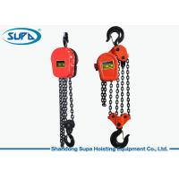 China DHS Series 1 Ton Electric Chain Hoist 3 M/Min Lift Speed Energy Saving wholesale