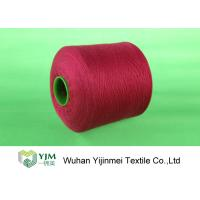 China Dyed Color Plastic Core Knitting Polyester Yarn High Strength For Sewing Machine wholesale