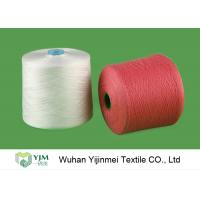 China 20S 30S 40S 50S 60S Multi Colors Dyed Polyester Yarn 100 Polyester Yarn Sewing wholesale