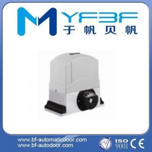 China Commercial Sliding Gate Motor , Automatic Sliding Garage Door Opener on sale