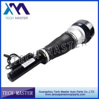 China 221 320 49 13 Air Suspension Shock 12KG Fitting Front Left And Right wholesale