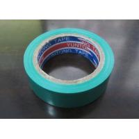 China PVC Electrical insulation tape flame retardant high temperature resistance 0.13mm 10Yards wholesale