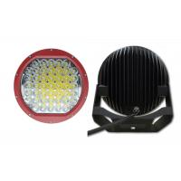 Quality High Intensity 225W Round 9 Inch Driving Lights With Spot / Flood Covers for sale