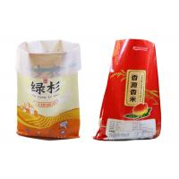 Buy cheap Food Grade Plastic Bean Bags , Collapsible Poly Packaging Bags product