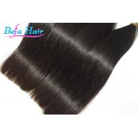 China Grade 7A Straight Malaysian Virgin Hair , Wet And Wavy 20-22 Inch Hair Extensions wholesale