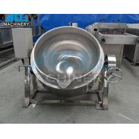 Quality Stainless Steel Jacketed Blending Cooking Pot (ACE-JCG-R4) for sale