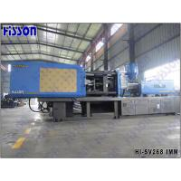 China Servo Motor Energy Saving Injection Molding Machine For ABS Products wholesale