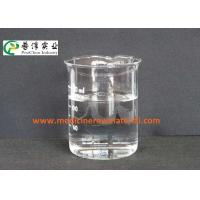 China Methyltrichlorosilane Coatings CAS 75-79-6 CH3Cl3Si , Colorless Clear Liquid wholesale