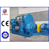 China Manual Type Rubber Mixing Equipment , Intermix Rubber Mixer With ZQ Reducer wholesale