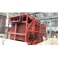 China 12000KW YLW-12000MA Chain-grate Horizontal Biomass-fired organic heat carrier boiler wholesale