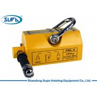 China Eco Friendly Magnetic Lifting Tool , Magnetic Plate Lifter Powerful Lifting Ability wholesale
