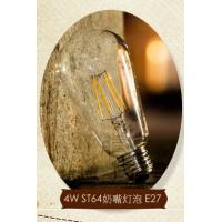 China 4W Edison ST64 glass global LED Filament Bulb Candle Light E27 Sapphire substrate dimmable wholesale