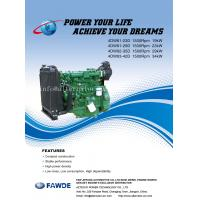 Quality 17KW-34KW 4DW Series of FAW Diesel Engine for sale