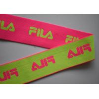 Quality Spandex / Polyester Eco - Friendly jacquard elastic band , Jacquard elastic straps for sale