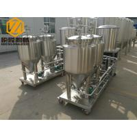 China 100L Beer Making Machine , Food Grade Stainless Steel Two Vessel Brewing System wholesale