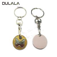 Buy cheap Custom Cheap Metal Trolley Coins Shopping Cart Token Key Chain with a coin from wholesalers