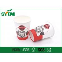 China Insulated Recyclable Disposable Cups / Hot Beverage Cups With Customized Embossed on sale