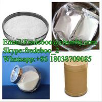 Buy cheap Pharmaceutical Powder 99% Gabapentin for Seisure Epilepsy CAS 60142-96-3 from wholesalers